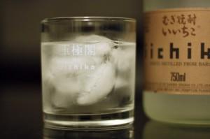iichiko silhouette