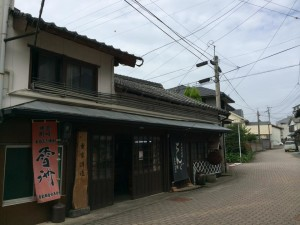 Iki Shochu Journey: Omoya Shuzo