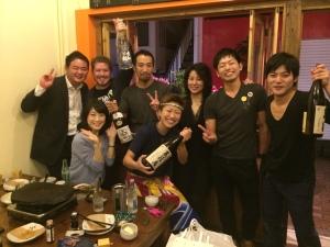 Kyushu Friendship: Japan Awaits