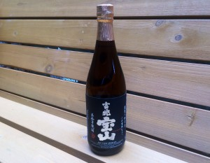 Kiccho Hozan: Black Koji Sweet Potato Shochu