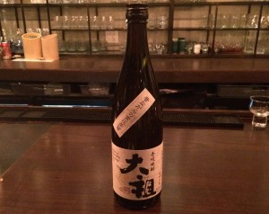 Tasting Notes: Taiso Iki Shochu