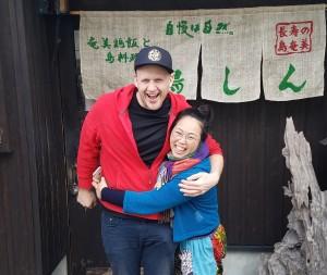 Amami Island: Week One