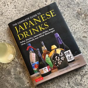 The Complete Guide to Japanese Drinks!